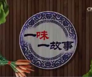 中央电视台介绍波兰华都饭店